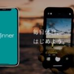 懸賞副業 | Winner(ウィナー)