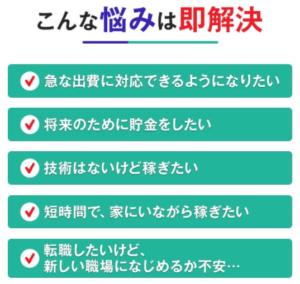 安藤美和   STAY GOLD EX(ステイゴールドEX)4
