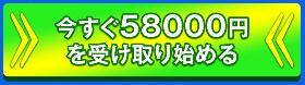 安藤美和 | STAY GOLD EX(ステイゴールドEX)7