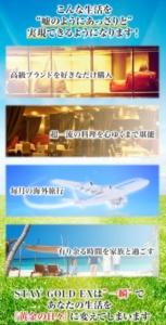 安藤美和   STAY GOLD EX(ステイゴールドEX)3